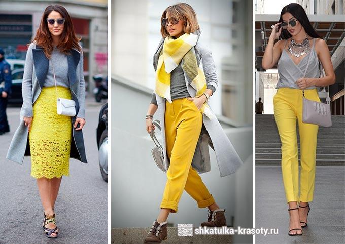 Желтый цвет в одежде что означает