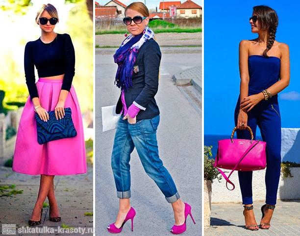 Сочетание синего с фуксией в одежде