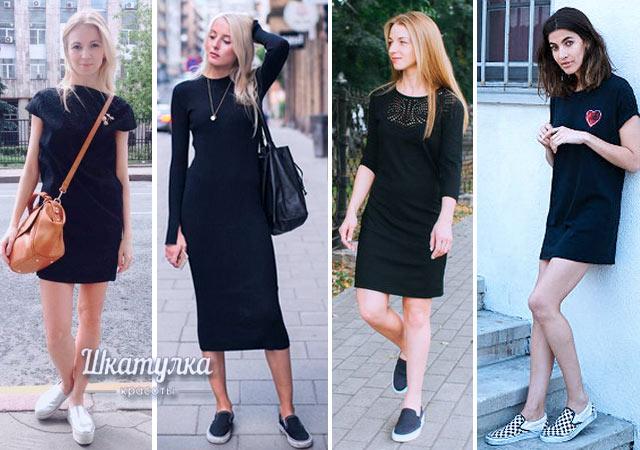 Платья с черно-белым принтом с чем носить