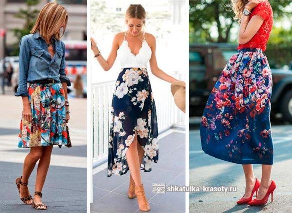 С чем носить шифоновую цветочную юбку