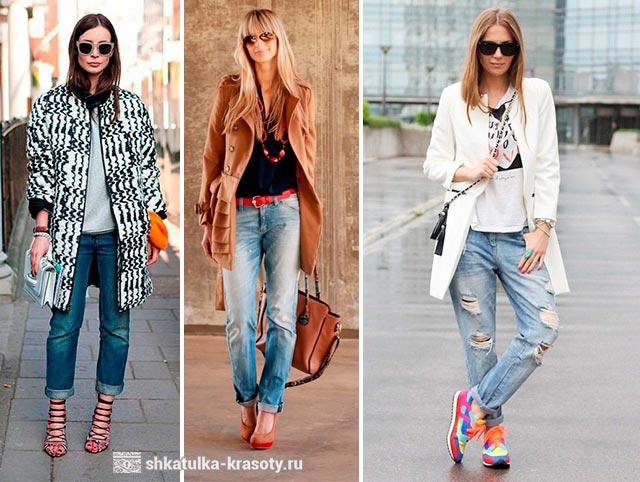 Что носить с массивной обувью
