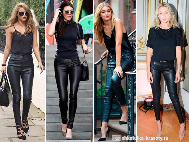 С чем носят кожаные штаны женские