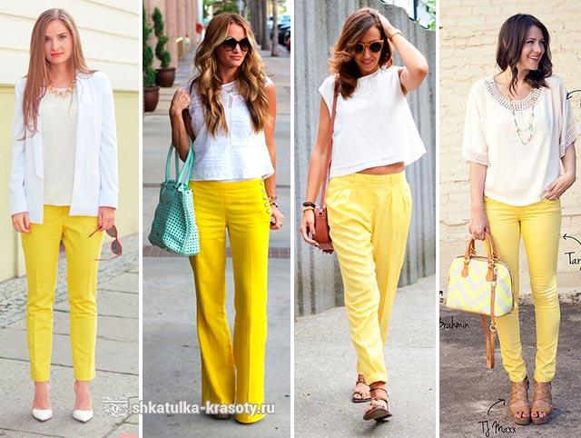 Сочетание желтых брюк в одежде