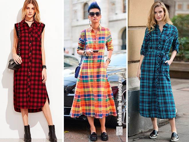 Клетчатые платья с чем носить