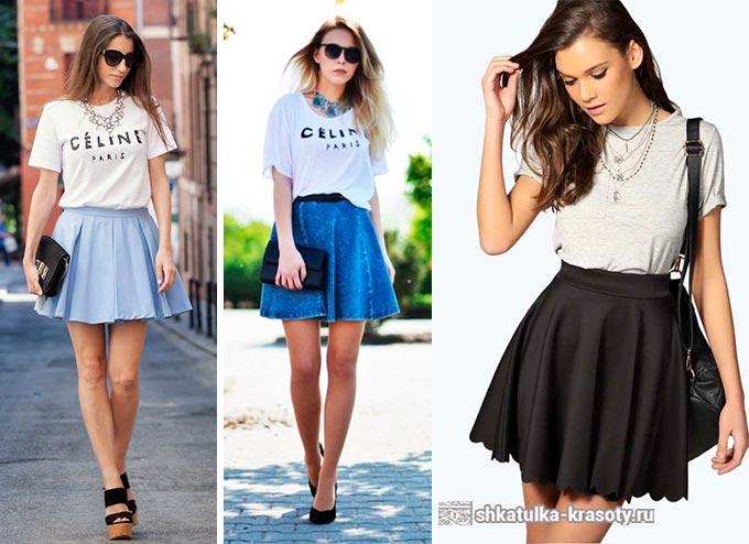 С чем носить юбку-солнце осенью фото