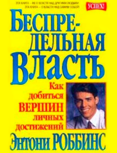 книга-10