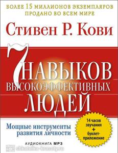 книги мотивация