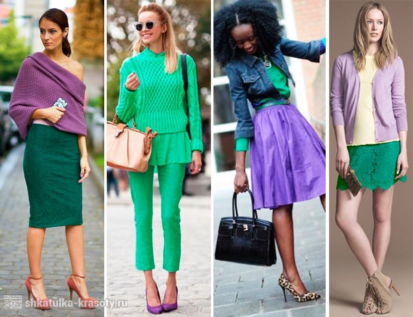 С каким цветом подойдет сиреневая юбка