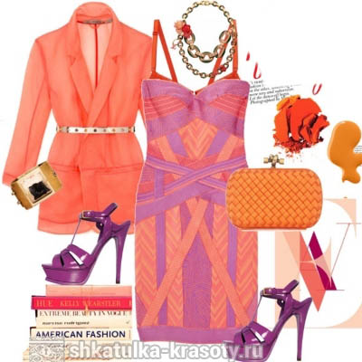 Сочетание цветов в одежде сиреневый и оранжевый
