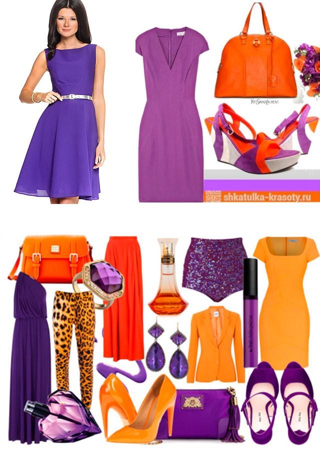 какой цвет сочетается с оранжевым в одежде