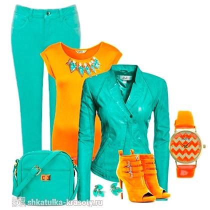 Сочетание цветов в одежде бирюзовый и оранжевый