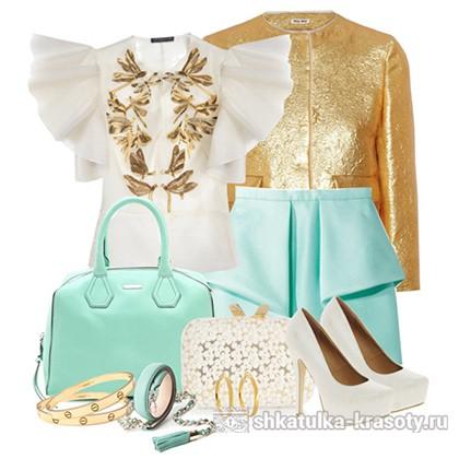Сочетание цветов в одежде бирюзовый и золотой