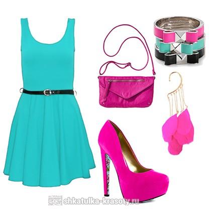 бирюзовый и розовый в одежде