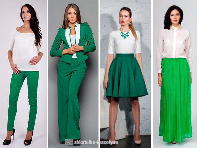С чем сочетать зелёный цвет