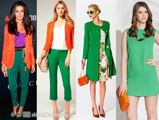 оранжевый в фото одежде зеленый и