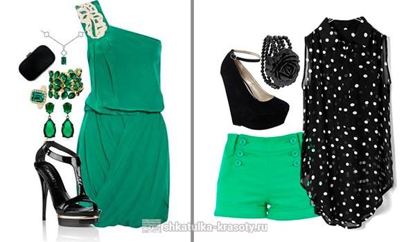 Сочетание цветов в одежде зеленый и черный
