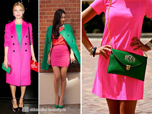 Сочетание цветов в одежде зеленый и розовый
