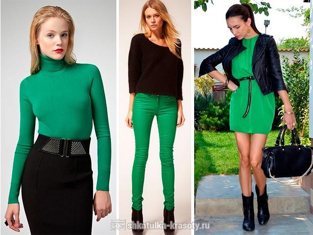 Какие цвета сочетаются с чёрным в одежде