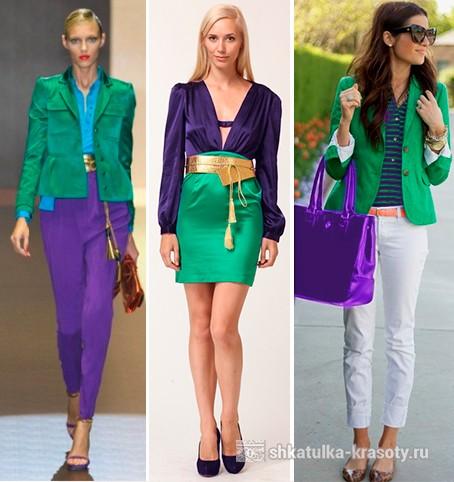 зеленый и фиолетовый