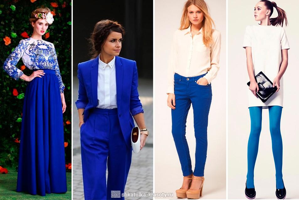 Какой цвет в одежде сочетается с темно синим