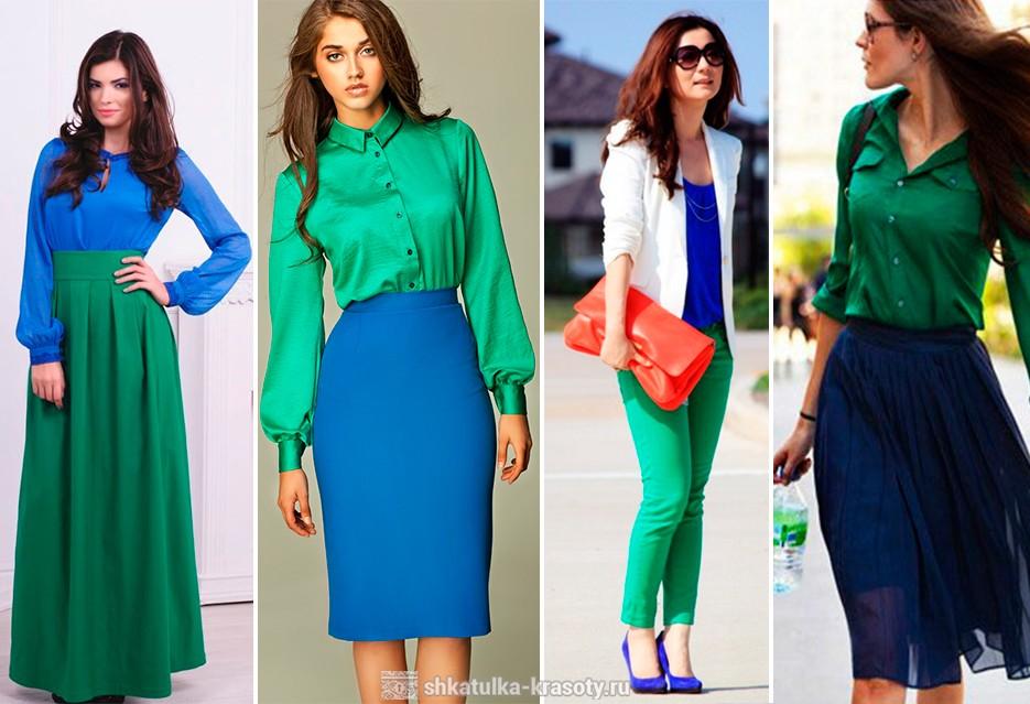 них сочетание зеленого и синего в одежде фото бушует вода