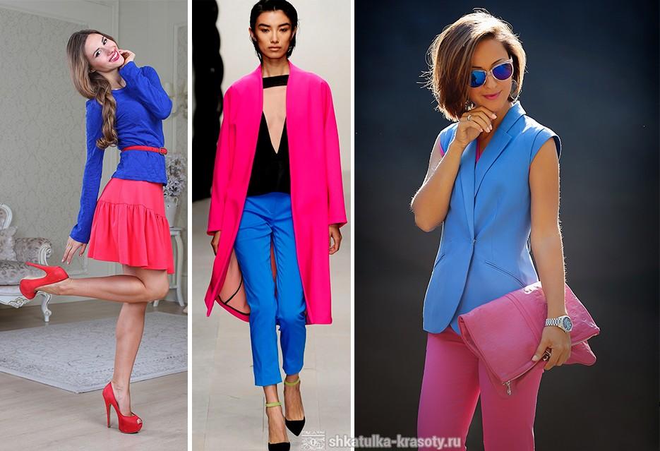 Сочетание цветов в одежде синий и розовый