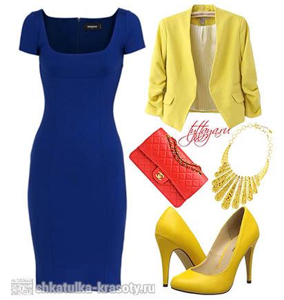 Сочетание цветов в одежде синий и желтый