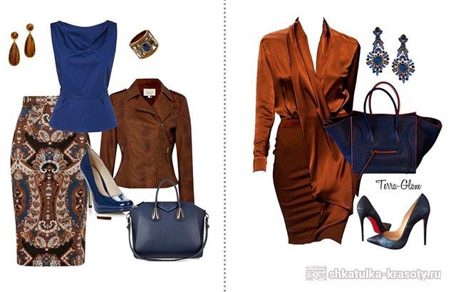 синий с коричневым в одежде
