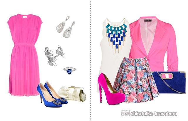 синий с розовым в одежде