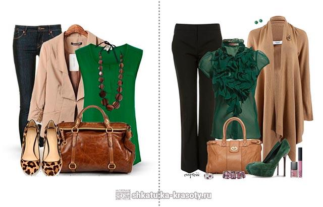 зеленый и коричневый сочетание