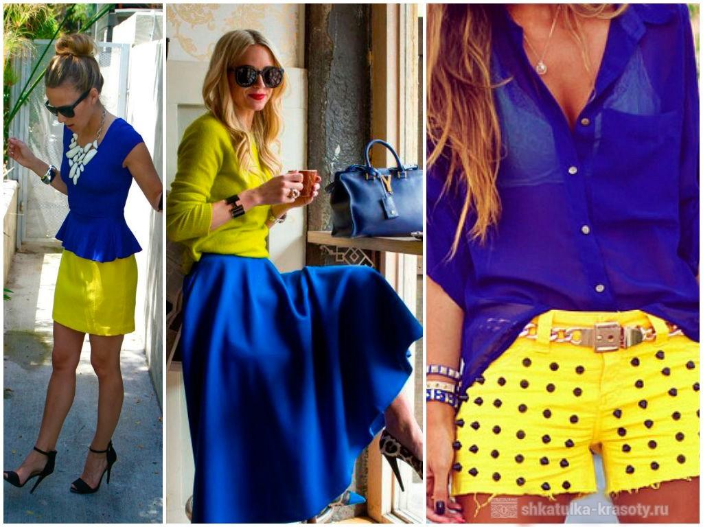 Цвет платья желтый или синий