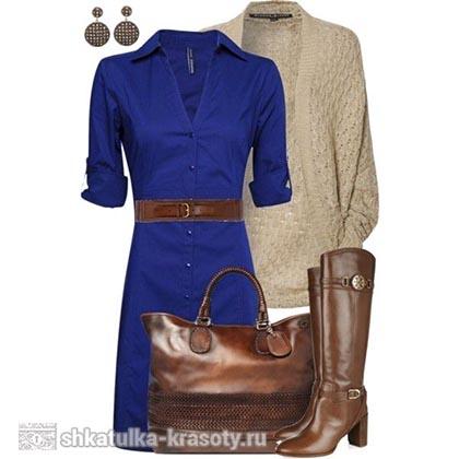 Сочетание цветов в одежде синий и коричневый