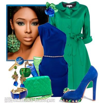 Сочетание цветов в одежде зеленый и синий