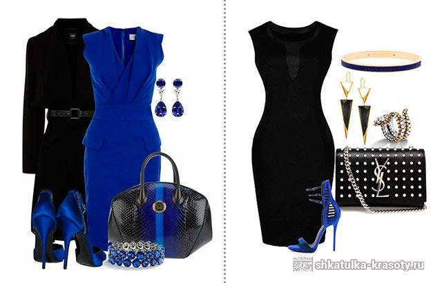 синий и черный в одежде