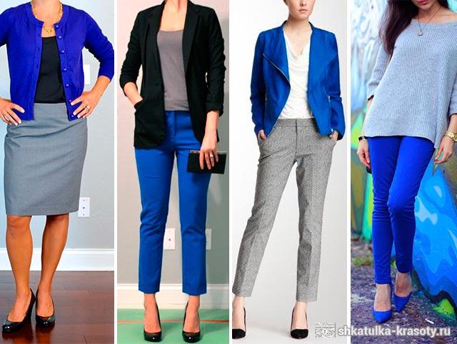 серый и синий в одежде