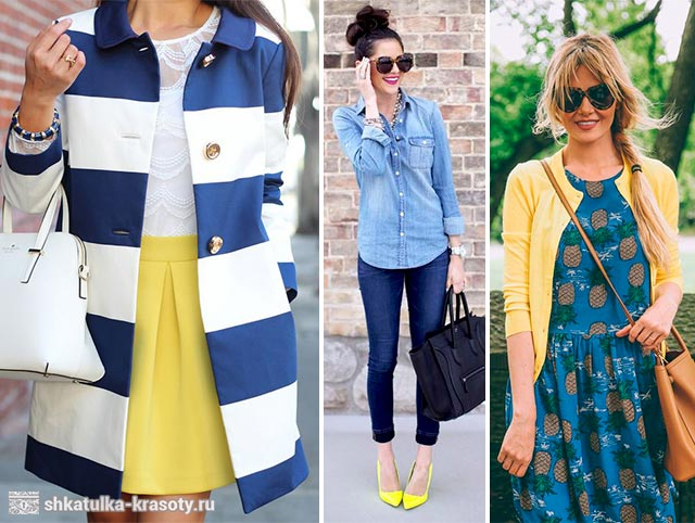 синий и желтый в одежде
