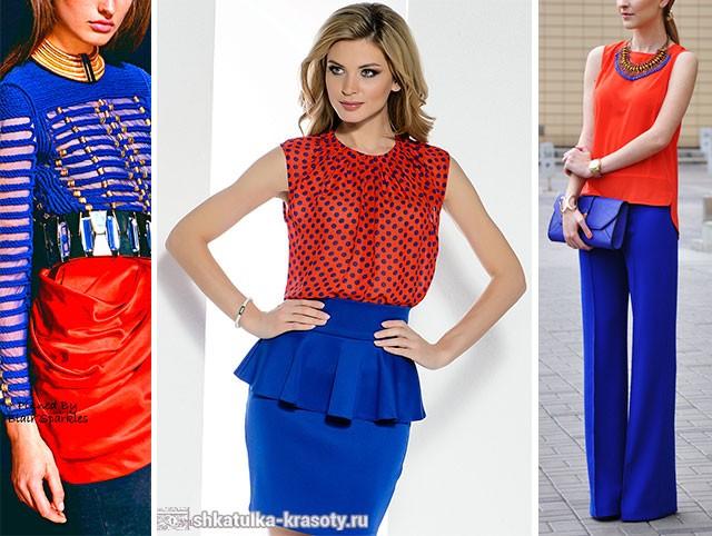 красный и синий в одежде