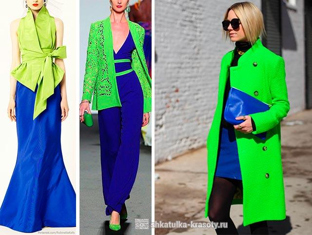синий с зеленым в одежде