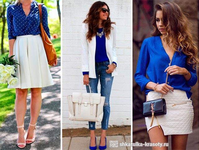 синий белый одежде