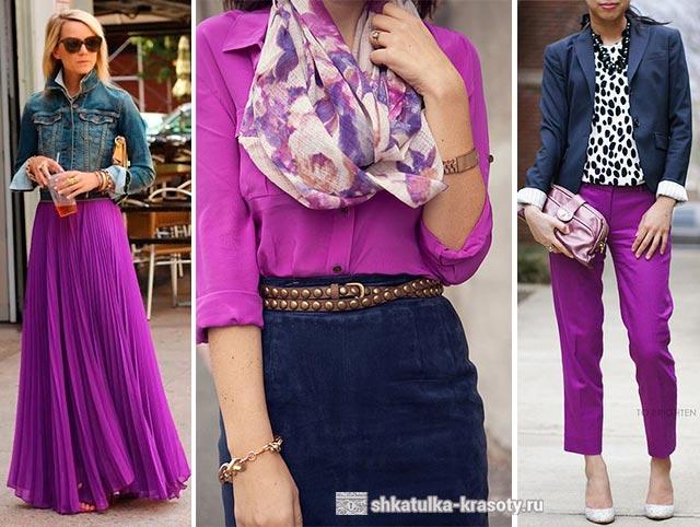 сочетание цветов в одежде синий