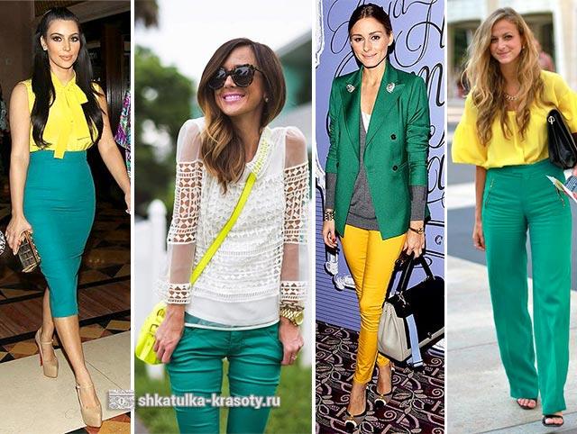 зеленый и желтый в одежде