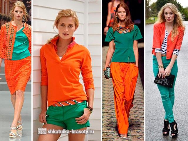 и в зеленый фото оранжевый одежде