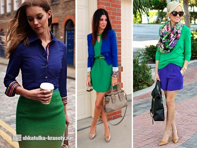 зеленый и синий в одежде