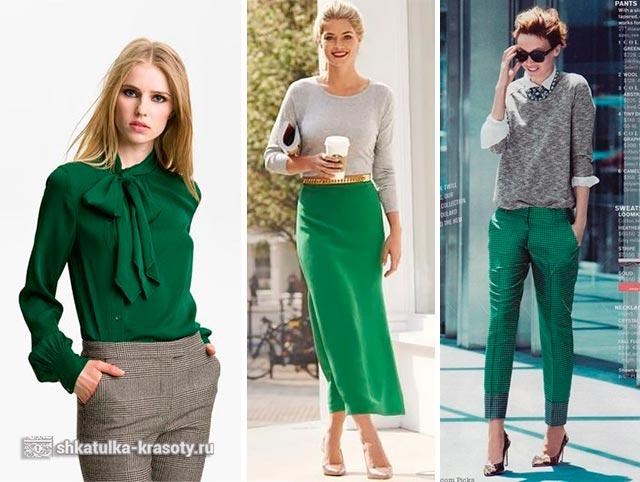 зеленый и серый в одежде