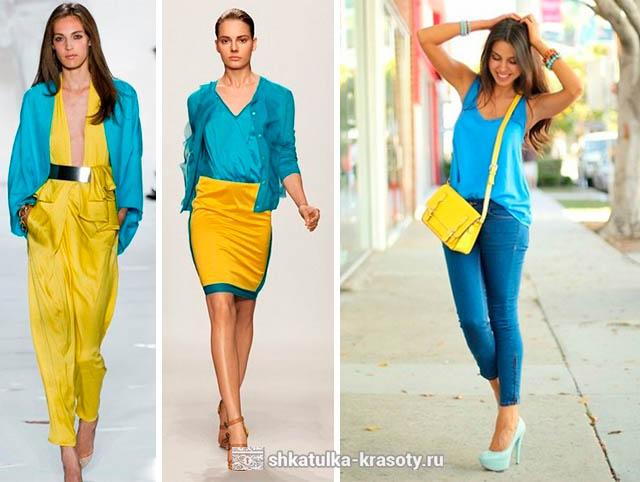 Какой цвет сочетается с бирюзовой юбкой