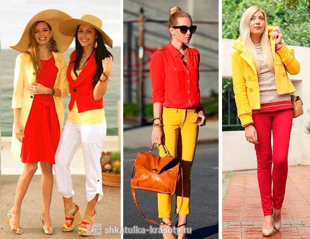 Моднее желтое или красное
