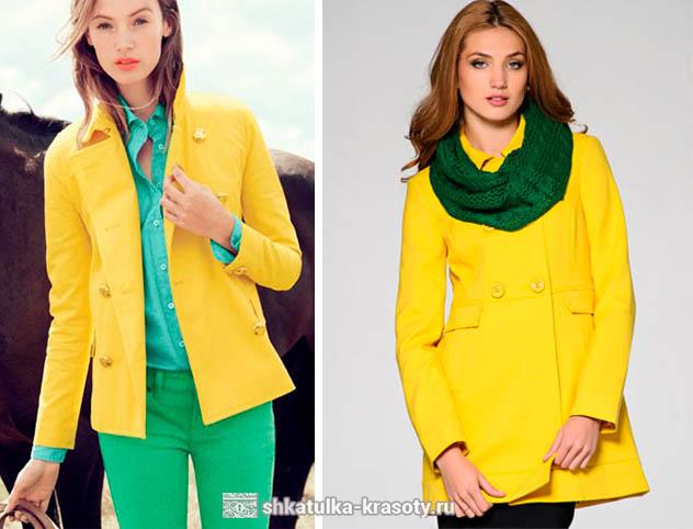 Сочетание цветов в одежде желтый и зеленый