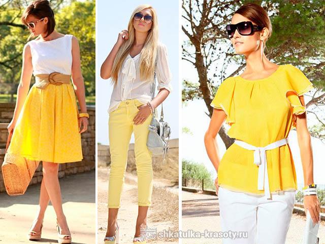 Сочетание цветов в одежде желтый и белый