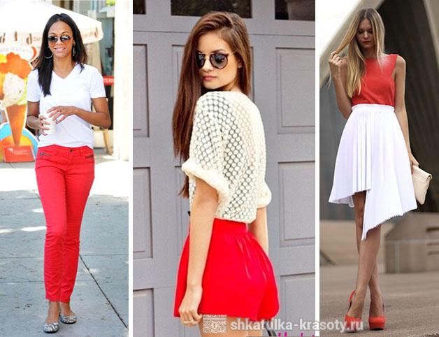 Белый красно цвет