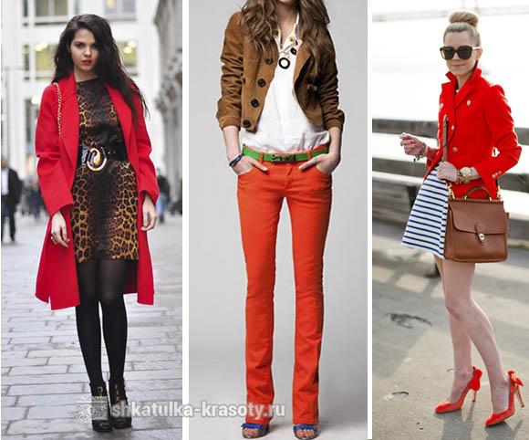 Сочетание цветов в одежде красный и коричневый